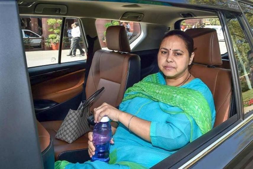 Misa-bharti