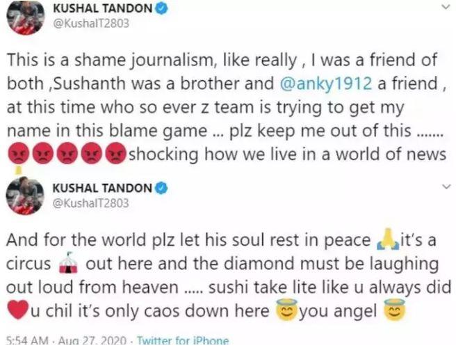 kushal tandon screenshot