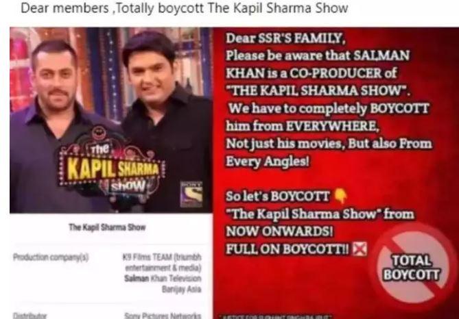 ssr case kapil sharma show