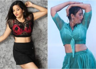 Bhojpuri Hot Actress