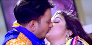 Nirahua Aamrapali Dubey Kissing Scene Video