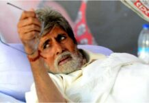Amitabh Bachchan admitted in hospital, know the whole truth