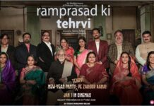 download ramprasad ki tehrvi full hd mp4 movie review ramprasad ki tehrvi