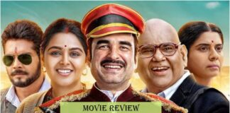 download kaagaz full hd mp4 movie review kaagaz