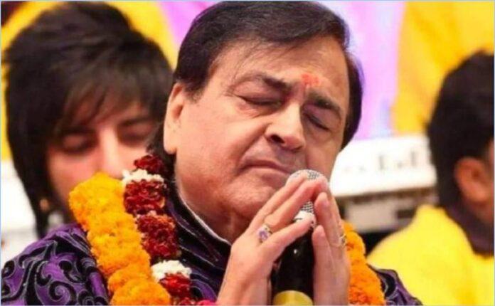 Narendra Chanchal Passes Away
