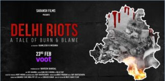 Delhi Riots Documentary Review