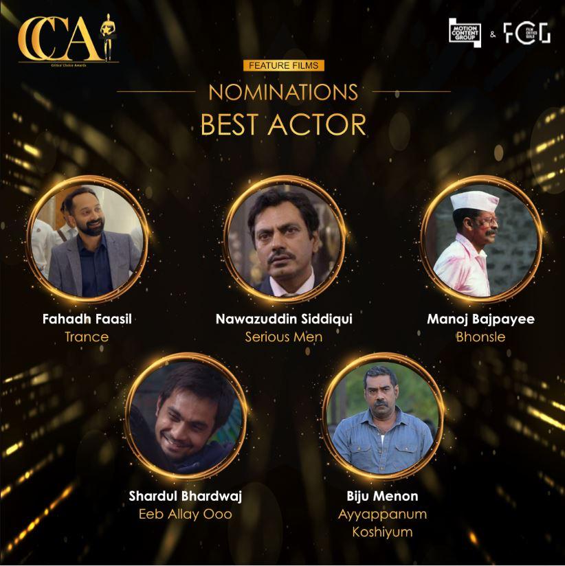 best actor1