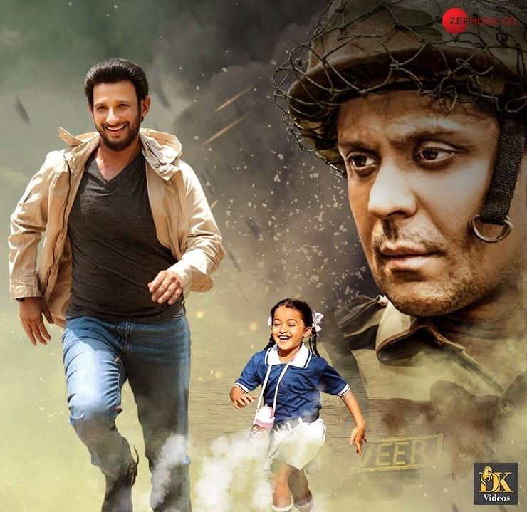 Mera Fauji Calling Movie Download On Tamilrockers