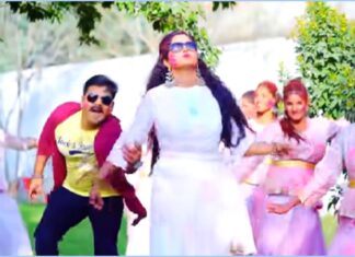 Pawan Singh Latest Holi Song Ghasai Rang Sagari