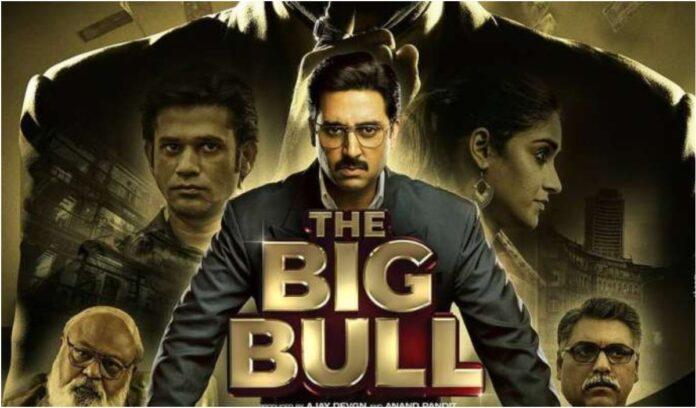 Abhishek bachchan ileana dcruz the big bull trailer release