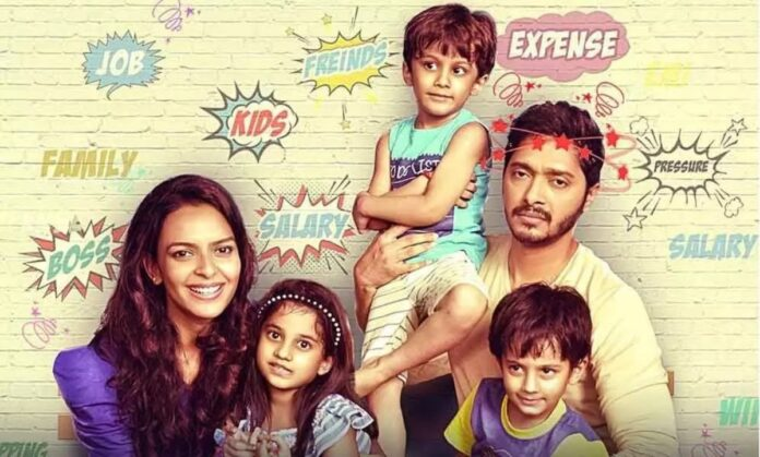 Teen Do Paanch Review