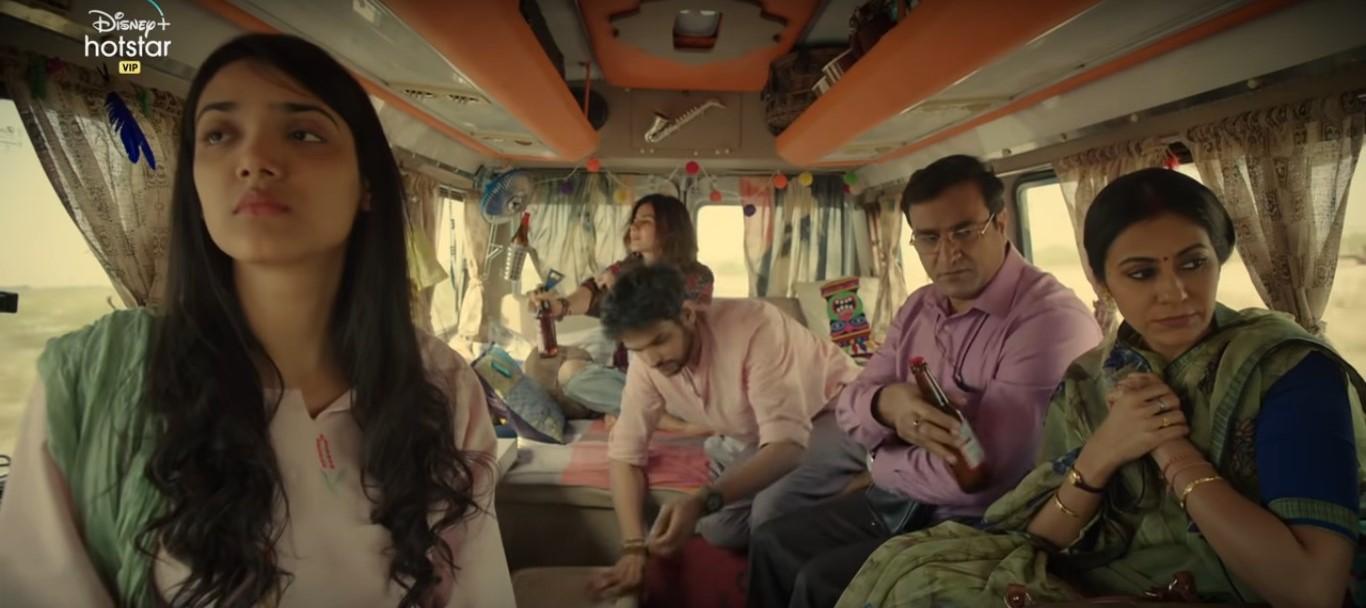 Shaadisthan Full Movie Download Leaked On Tamilrockers