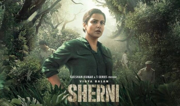 Sherni Full Movie Download HD Leaked On Tamilrockers, Filmyzilla