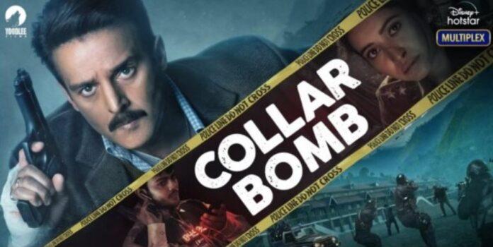 disney hotstar collar bomb full movie download leaked by tamilrockers and telegram