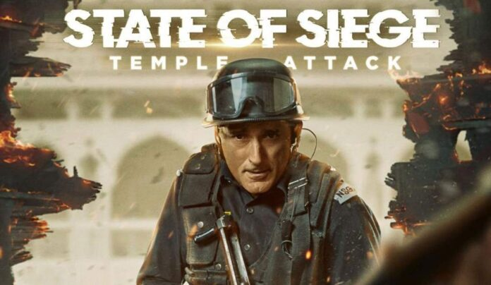 state of siege temple attack full movie download leaked on filmyzilla
