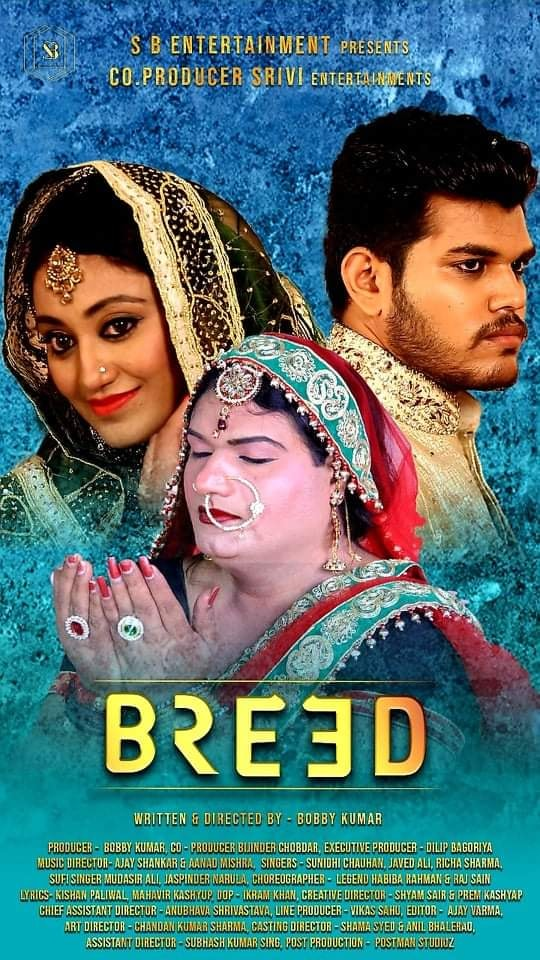 movie review breed 2021 full movie download leaked by tamilrockers
