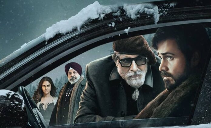 Movie review chehre full movie download leaked by tamilrockers