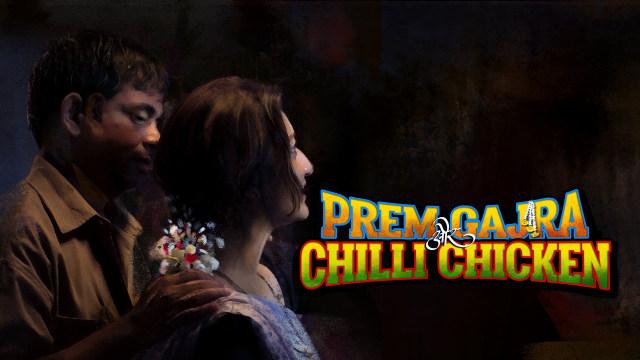 short film review prem gajra chilli chicken