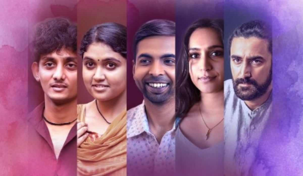 Movie Review Ankahi Kahaniya Movie Download Leaked By Tamilrockers
