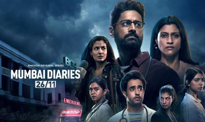 movie review Mumbai Diaries 26/11 Web Series download leaked by tamilrockers